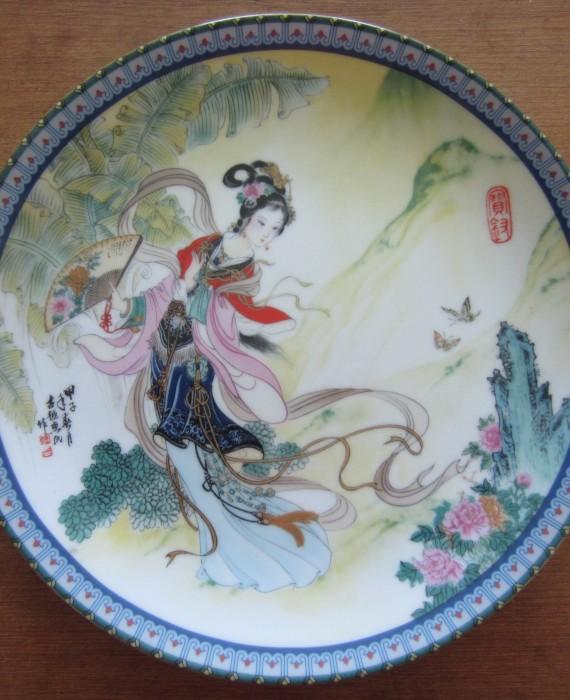 Imperial Jingdezhen Porcelain Pao-Chai Plate