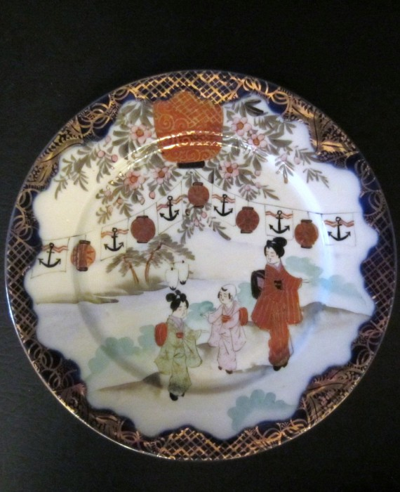 Nippon Porcelain Hand Painted Geisha Children Scene Gilt Plate